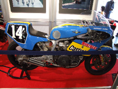MORIWAKI MONSTER